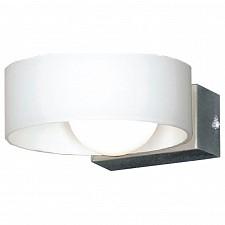 Накладной светильник Pallottola LSN-0401-01