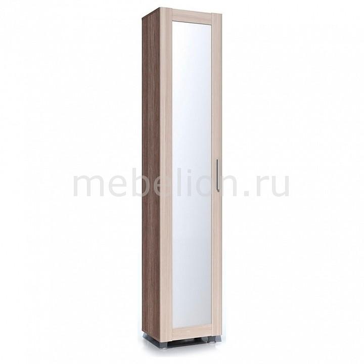 Шкаф для белья Фиджи НМ 014.02 РZ