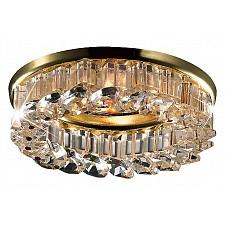 Встраиваемый светильник Novotech 369453 Bob