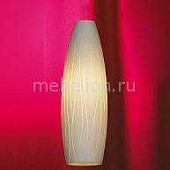 Подвесной светильник Lussole Sestu LSQ-6306-01 lussole lsq 6306 03