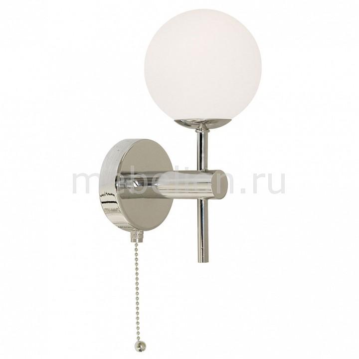 Светильник на штанге Arte Lamp Aqua A4444AP-1CC бра arte lamp aqua a4444ap 1cc