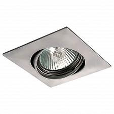 Встраиваемый светильник Lega Qua 011039