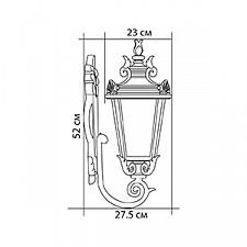 Светильник на штанге Feron 11352 Прага