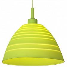 Подвесной светильник Lussole LSP-0191 LGO-26