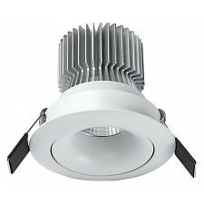 Встраиваемый светильник Formentera C0077