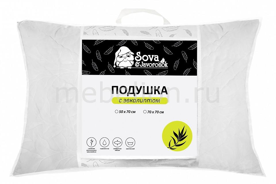 Подушка (50х70 см) Эвкалипт СиЖ