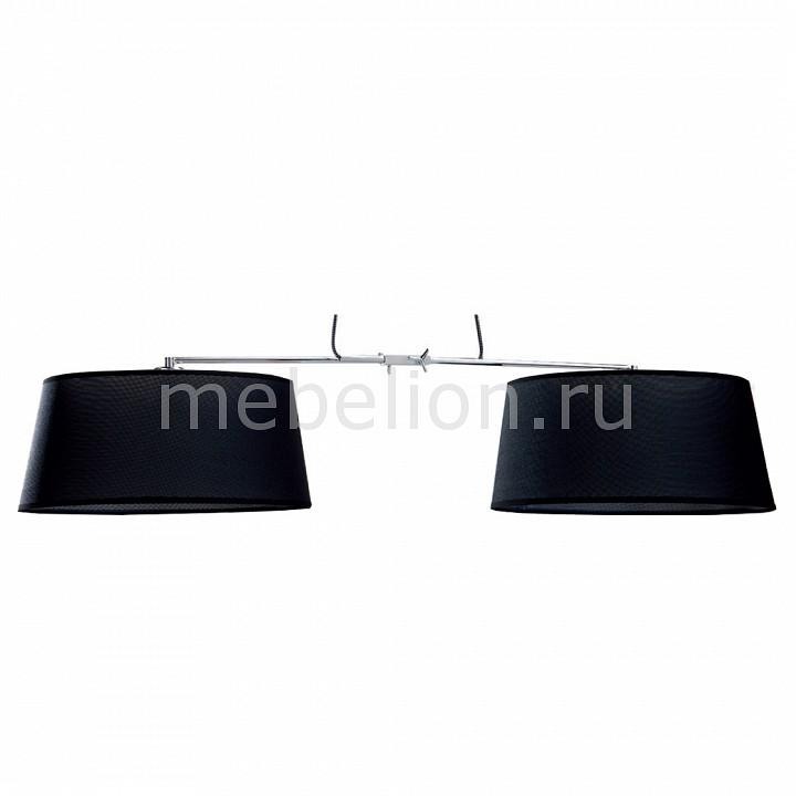 Подвесной светильник Mantra 5306+5309 Habana