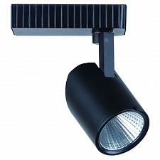 Светильник на штанге Arte Lamp A3607PL-1BK Track lights