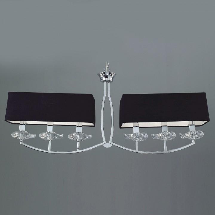 Подвесной светильник Mantra Akira 0781