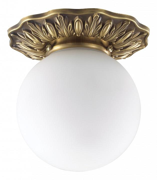 Встраиваемый светильник Novotech Sphere 369975