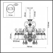 Подвесная люстра Odeon Light 2802/6 Safira