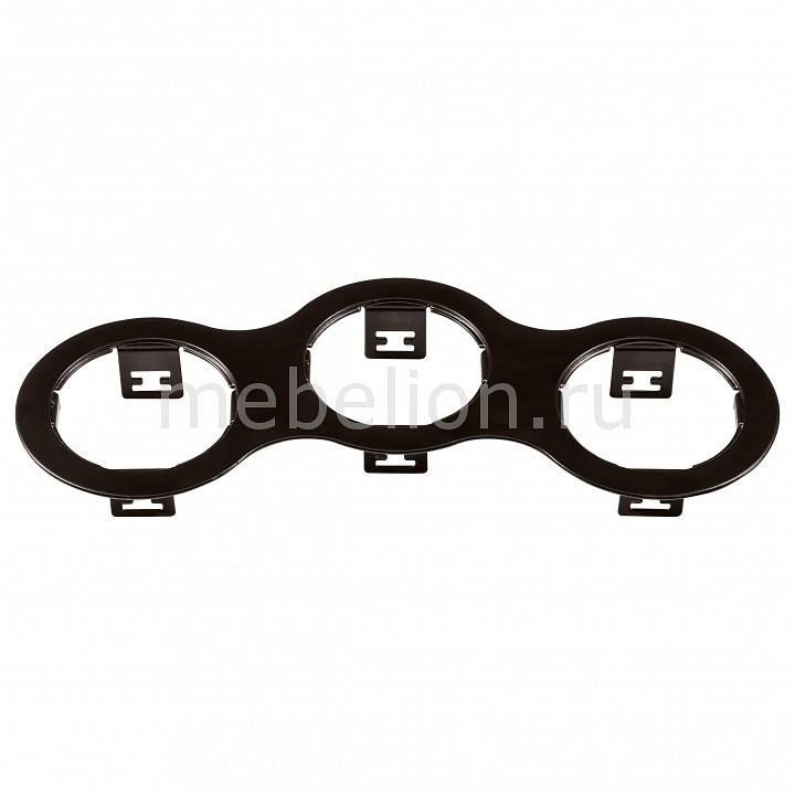 Рамка на 3 светильника Lightstar Domino 214697