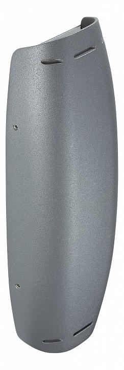Накладной светильник Novotech Kaimas 357412 салатник закаленный serenade blue 230 мм без упаковки 6 1286244