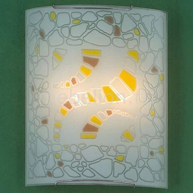 Купить Накладной светильник Пляж 922 CL922091, Citilux, Дания