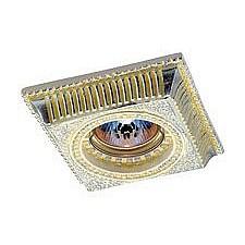 Встраиваемый светильник Sandstone 369832