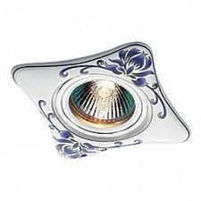 Встраиваемый светильник Ceramic 369927