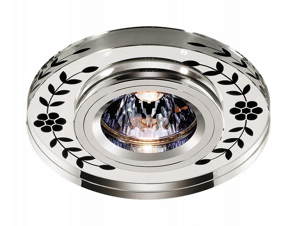 Встраиваемый светильник Novotech 369541 Mirror