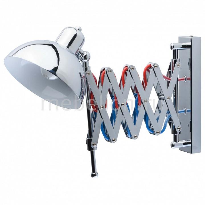 Бра MW-Light Таун 691022701