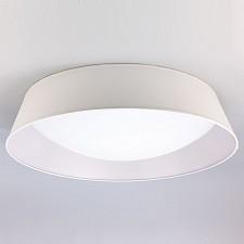 Накладной светильник Nordica 4963