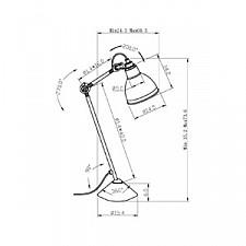 Настольная лампа Lightstar 765916 LS-765