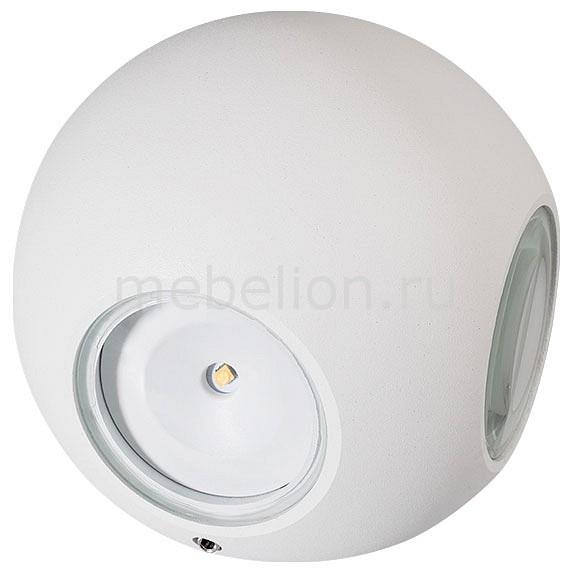 Накладной светильник Arlight Lgd-wall-cub Lgd-Wall-Orb-4WH-8W Warm White diy 3w 3000k 315lm warm white light round cob led module 9 11v