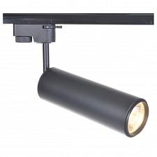 Светильник на штанге Track lights A1412PL-1BK