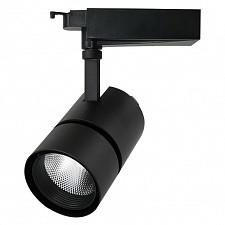 Светильник на штанге Arte Lamp A2450PL-1BK Track lights