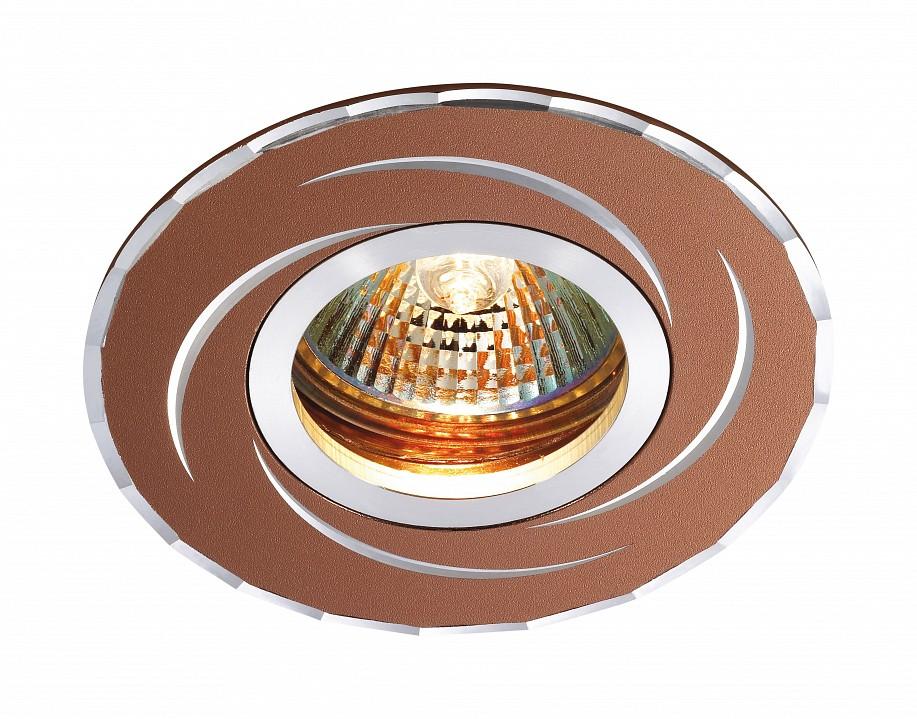 Встраиваемый светильник Novotech 369770 Voodoo