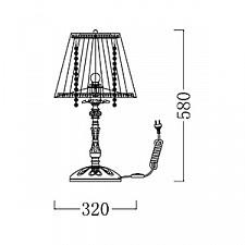 Настольная лампа Maytoni ARM020-11-W Omela