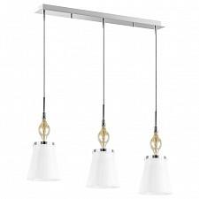 Подвесной светильник Simple Light 806030