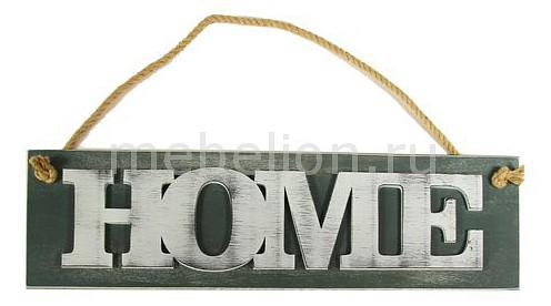 Панно (50х14 см) Home N-157