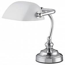 Настольная лампа офисная Bankers 550119