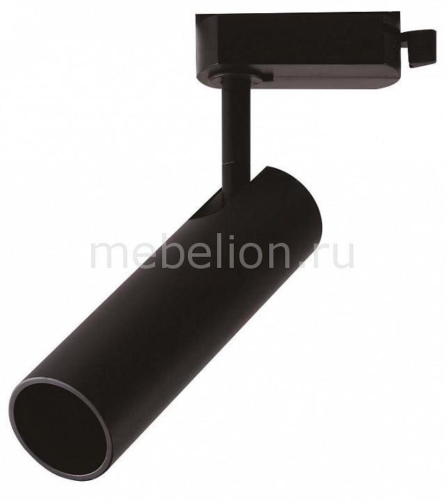 Светильник на штанге Horoz Electric 018-010-0003 Черный