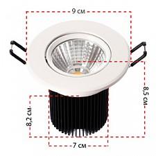 Встраиваемый светильник MW-Light 637013801 Круз