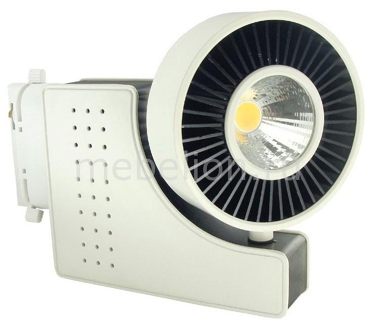 Светильник на штанге Horoz Electric HL834L 018-001-0040 Белый трековый светодиодный светильник horoz 40w 4200k серебро 018 001 0040 hl834l