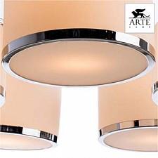 Потолочная люстра Arte Lamp A9495PL-5CC Manhattan