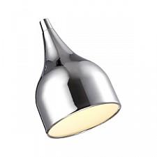 Спот Arte Lamp A9555PL-3CC Campana