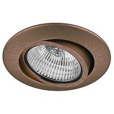 Встраиваемый светильник Teso 011088