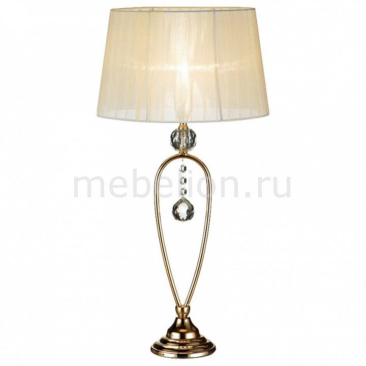 Настольная лампа markslojd 102045 Christinehof