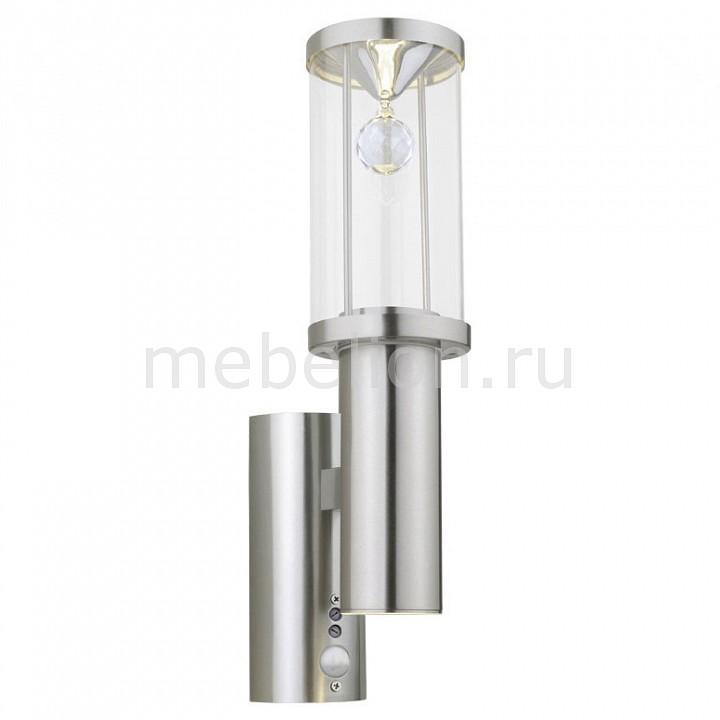Светильник на штанге Eglo Trono 2 94126 струнная система 94126