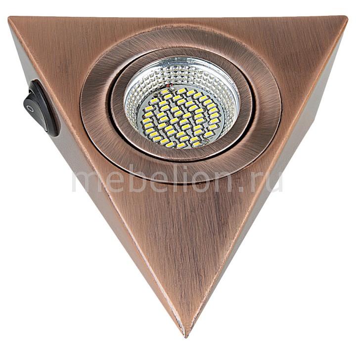 Накладной светильник Lightstar 003348 Mobiled Ango