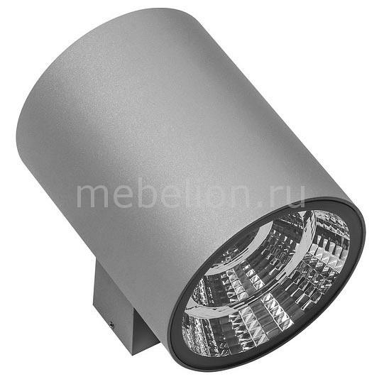Накладной светильник Lightstar Paro 371594 накладной светильник leds c4 pipe 15 0073 14 05