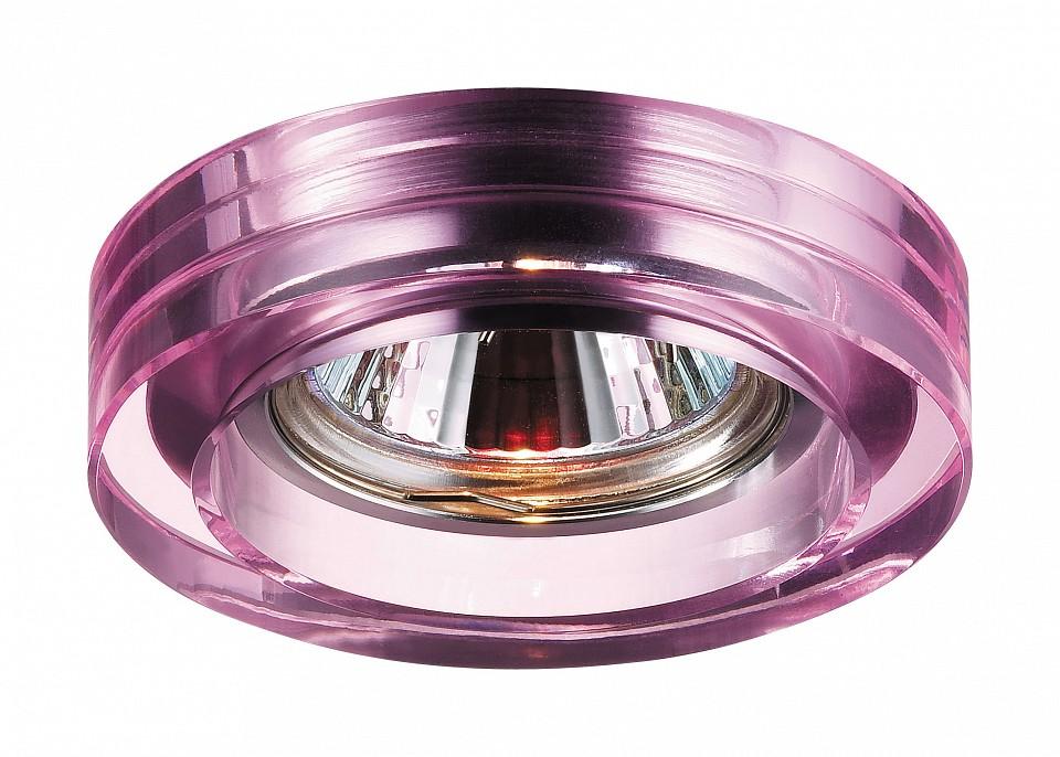 Встраиваемый светильник Novotech 369479 Glass