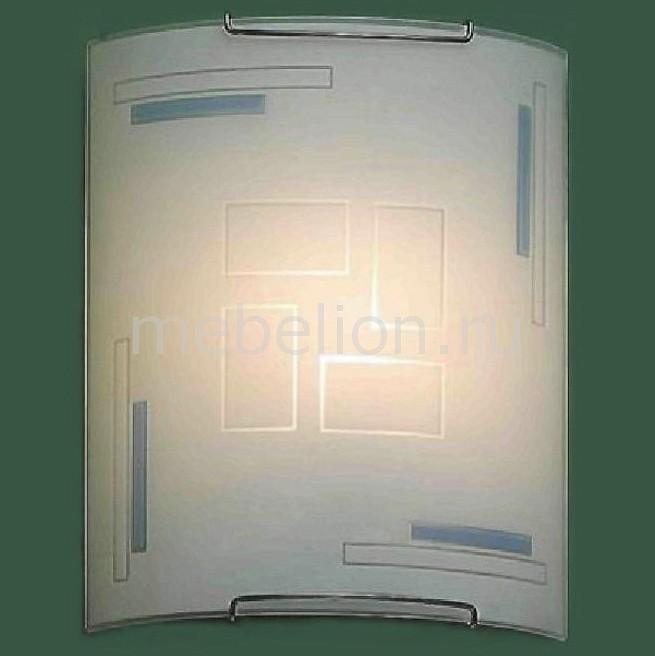 Citilux 921 CL921031W