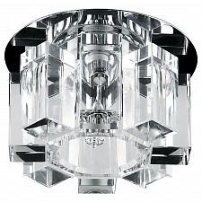 Встраиваемый светильник Pilone CYL CR 004550