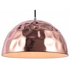 Подвесной светильник Pod F030-01-R