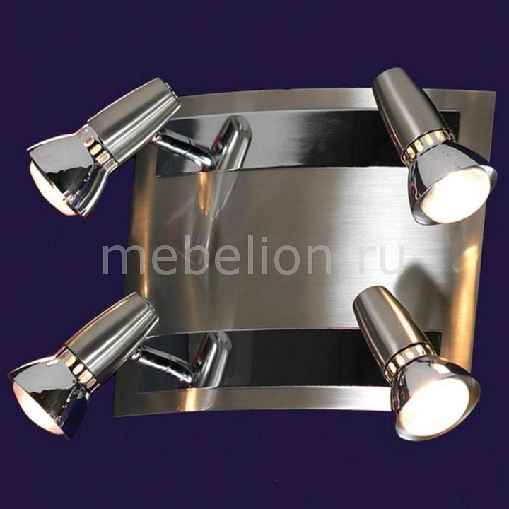 Спот Lussole Aprilia LSL-1491-04 цена