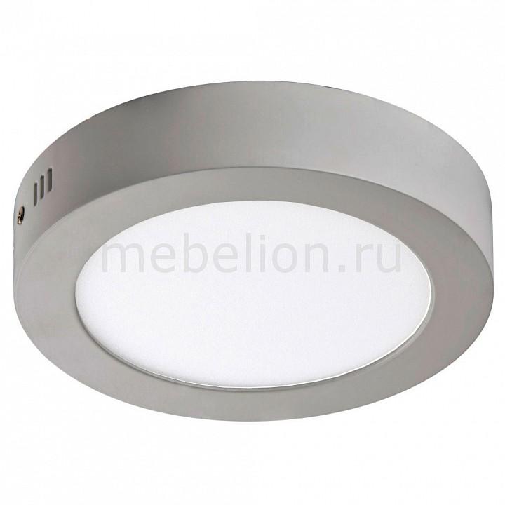 Накладной светильник Favourite Flashled 1348-12C накладной светильник favourite flashled 1348 6c