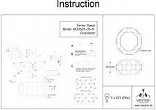 Накладной светильник Maytoni MOD503-05-N Space