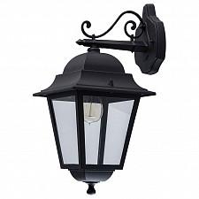 Светильник на штанге Глазго 2 815020801